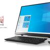 ノートPC LAVIE Direct A27 大容量の1TB HDDがクーポンでコスパよくておすすめ