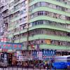 子供連れ香港旅行:準備編