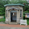 江戸東京たてもの園に行ってきました その2