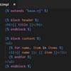 【VSCode】.tmpl ファイルでシンタックスハイライトを使用できる拡張機能「Nunjucks」紹介