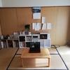 鬼滅の刃のクッション購入(^^ゞ 徳島県吉野川市の「あっぷるほっぷ」さんに記事の相談をしてきた(^^♪