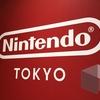 【レポ】Nintendo Tokyo に行ってきた話(in渋谷PARCO)