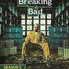 ブレイキング・バッド(Breaking Bad):シーズン5 第4話 「51歳」 あらすじ・ネタバレ