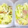 【料理】キャベツとカニカマの塩昆布和え【作り置き】