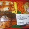 「当真精肉店」(JA マーケット)の「名無し弁当(さば味噌煮他)」 250円