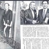 岸田文雄新総裁「透明人間」のどす黒さを紹介