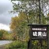 (24日目) 釧路へ。豚丼、秋刀魚のお刺身。(日本一周の旅)
