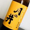 月の井 ピュア茨城 純米吟醸 ひやおろし(月の井酒造・大洗町)