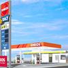 格安給油NO.1ガソリンカードが、「ENEOSカード」である理由とは!?