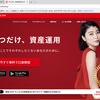 【ソーシャルレンディング】ほったらかしでオーケー!毎月数万円の利益をゲットせよ!