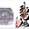 浄名院「へちま寺」の御朱印(東京・台東区)〜圧巻の地蔵菩薩像、48,000体を目指す
