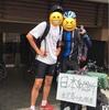 ⑫自転車日本縦断~京都→名古屋~