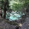 ひょうたん池(和歌山県那智勝浦)