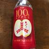 """【自販機ペットボトル Asahi 100%APPLE 三ツ矢サイダー""""まるで果実なジューシーさ""""が爽やかでおすすめ】"""