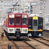 近鉄1620系 VG21&阪神9000系 9205F