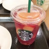 野菜ジュースのような味わいが新鮮!フローズンティー グレープフルーツ&トマト(スターバックス)
