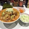 辛いものが食べたくなったらここ!蒙古タンメン中本東池袋店で期間限定魚介豆乳タンメン大辛。秋らしい野菜と魚介・豆乳・味噌が調和したスープがおいしかったです!