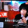 【動画】黒羽麻璃央がカラオケバトル歌うまSP(1月16日)に出演!