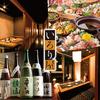 【オススメ5店】東京・大手町・日本橋・人形町(東京)にある焼酎が人気のお店