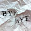 「今日も一つの別れ」デイサービスではどんな別れがあるのだろうか。