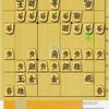ちょい強いライバルraju初段(将棋ウォーズ)の棋譜を検討してみた。角交換四間飛車。