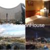 コスモス ホテル モスクワ〜その2