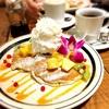 有名店に似た味が茅ヶ崎でリーズナブルに食べれるお店「クローバー珈琲」