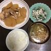 一汁二菜「炊飯器ポン酢煮込みとクレソンの本山葵マヨ和えにキャベツとえのきのケチャップコンソメスープ」