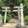 【岡山市北区】皷神社