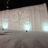札幌雪まつり2020の服装や靴は!楽しむための3つのポイント!