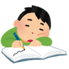 【実はカンタン?】ビジネス書を読む習慣を身につける、たった3つの方法
