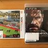 PS3「メタルギアソリッドVグラウンドゼロス」と3DS「ダービースタリオンゴールド」を買いました