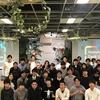【LT会】Akatsuki Geek Live開催レポート!Vol.4