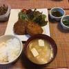 アジフライ♪肉厚〜〜