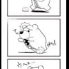 臓物【チャックまンガ】Vol.5 &more…