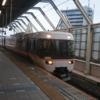 特急「しなの」大阪~名古屋間廃止