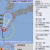 台風7号は暴風域を伴って沖縄本島に最接近する見込み!台風7号は2日6時現在で970hPa・中心付近の最大風速は30m/s・最大瞬間風速は45m/s!!