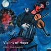 ホロコーストの記念日に演奏された「希望のヴァイオリン・コレクション」の何とも美しい音色を堪能 名手ダニエル・ホープも出演 PENTATONE