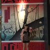 原安三郎コレクション 広重ビビッド展 サントリー美術館☆*:.。. o(≧▽≦)o .。.:*☆