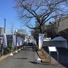日本酒の試飲販売イベント「晴レの酒、宴の花」 旧醸造試験場第一工場