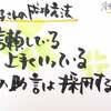 メルマガより  ♡本日の格言♡ 2017.11.15