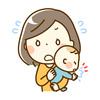 赤ちゃんの吐き戻しが多いのはいつまでか。吐しゃ物が胆汁だと要注意。