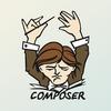 Composerの実行速度が遅い