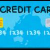 今年1番の収穫はクレジットカードを持ったこと。現金で消耗する日本人