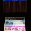 【USUM-S9スペシャル】ジャンピング雨滅びなど【最高1774最終1708 57位】