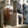 名古屋市天白区にて内照式行灯シート貼り