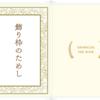 「花子2021」で同人誌の表紙を作ってみる