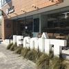 【大阪】小麦本来の味が楽しめる人気のパン屋「gout(グウ)」へ行ってきました!
