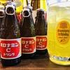 羽村の美味しい焼鳥と沖縄料理の居酒屋、炭火屋 串RYU