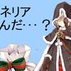 クリスマスガチャ情報! 海賊第二覚醒も!!